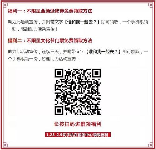 微信图片_20200116124101.jpg