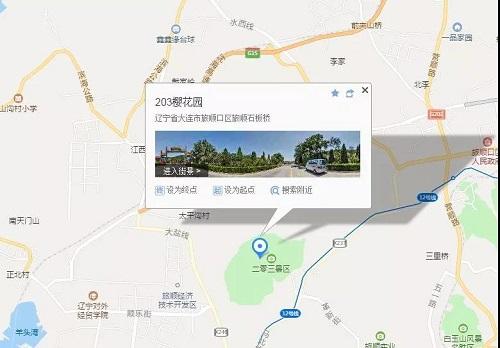 微信图片_20200116124620.jpg