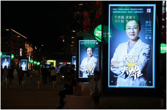 致敬医护人员,上海视摩户外一体机集体亮屏感动街头
