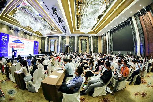 """数字金融峰会盛大开幕,DFS 2020""""金科杯""""今日揭晓!"""