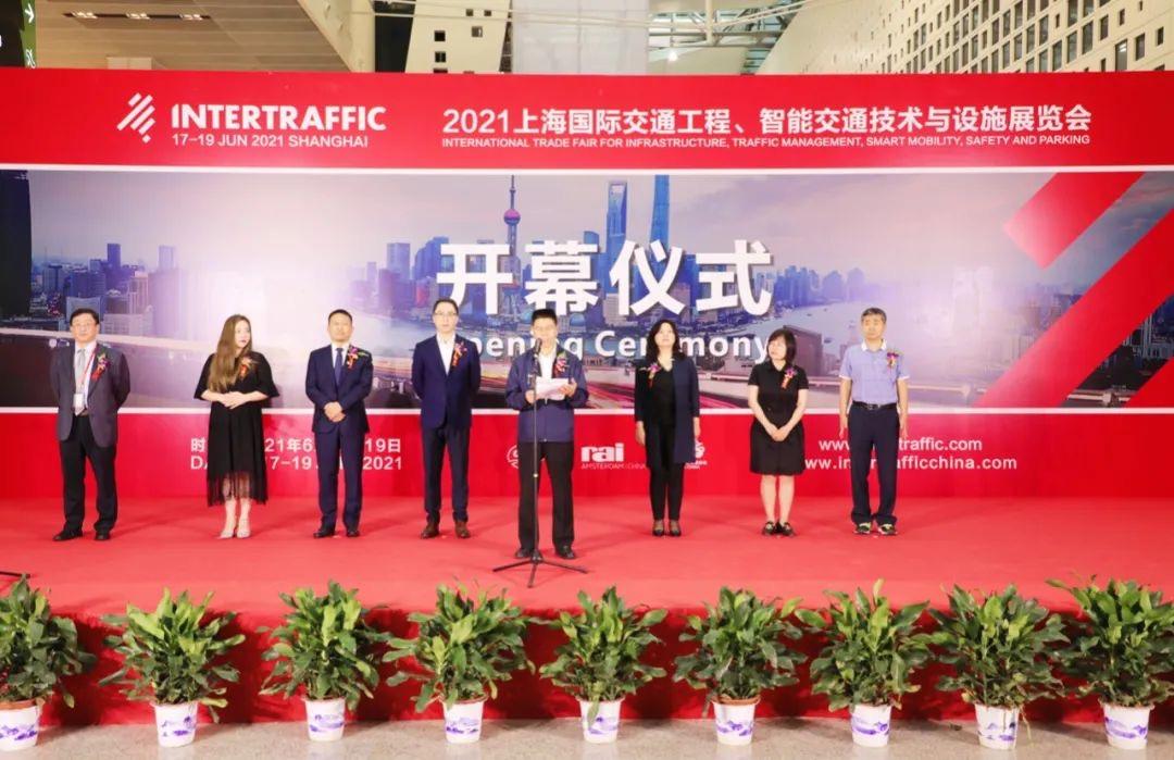 谱交通行业新篇章!Intertraffic China2021国际智能交通展开幕
